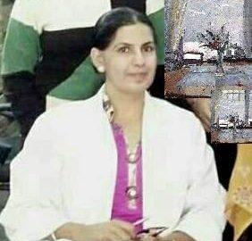 Neelu Kaur